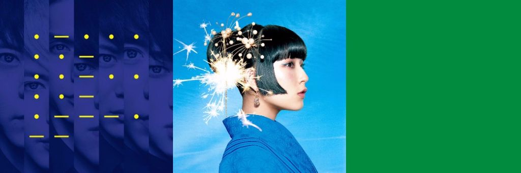 #1 Song Review: Week of 11/13 – 11/19 (Kanjani8 v. DAOKO x Yonezu Kenshi v. UNISON SQUARE GARDEN)