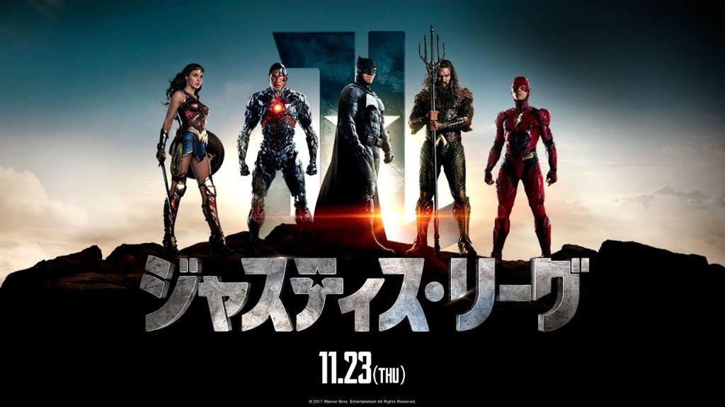 Box Office Charts 11/25 – 11/26: Justice League #1, Spark #2, Kaiketsu Zorori #8