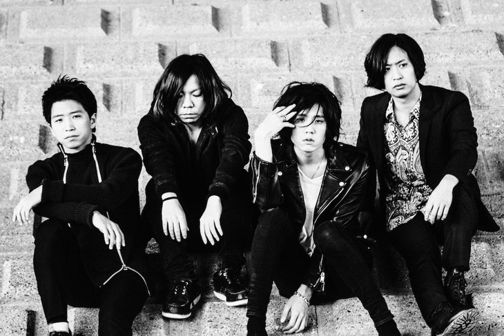 "LAMP IN TERREN are returned to life in their PV for ""Water Lily"""