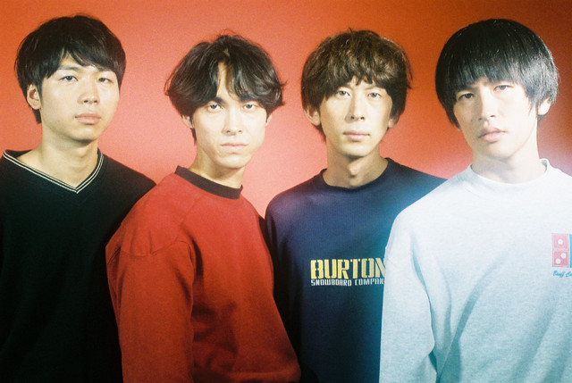 "mitsume to Release New Single ""Esper"""