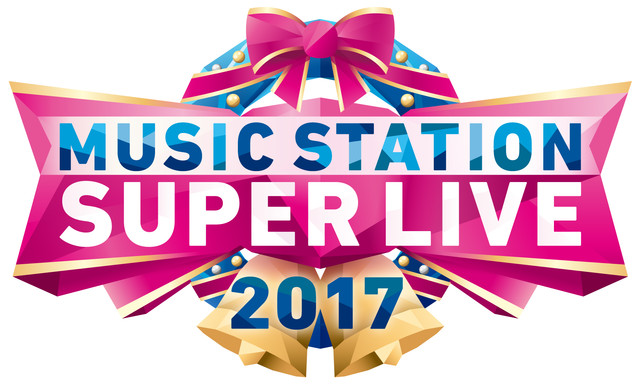 Music Station Super Live 2017 Live Stream and Chat