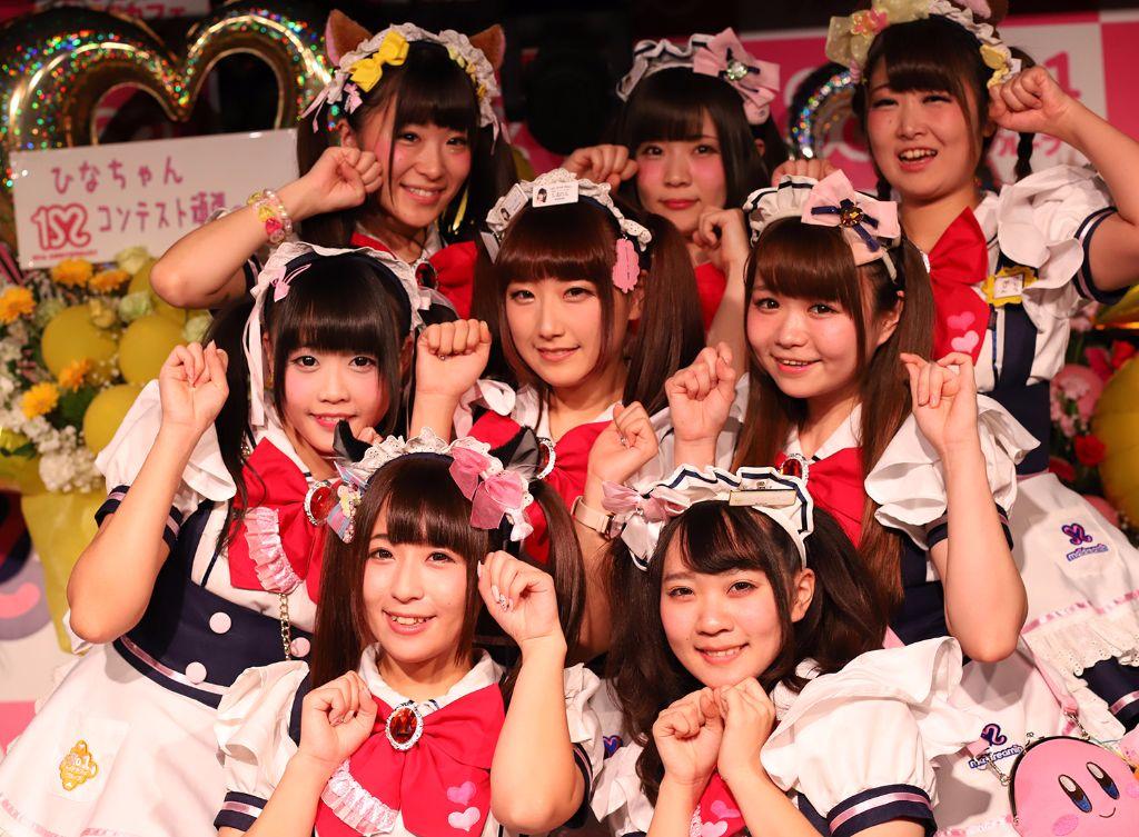 J-pop - Wikipedia