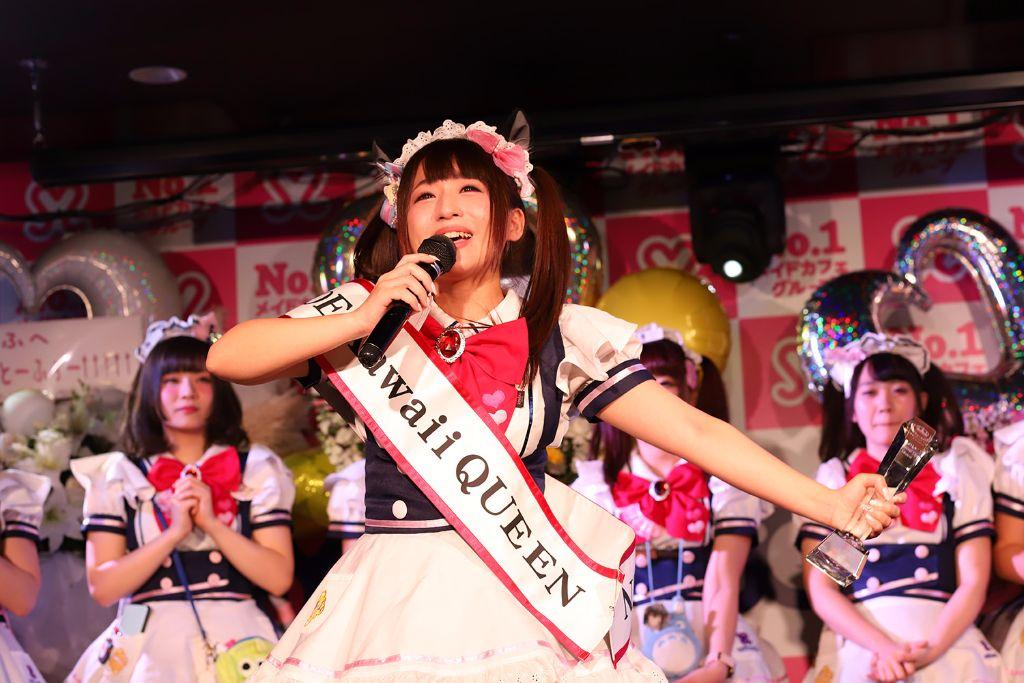 RMMS-maidreamin-Moe-Kawaii-Queen-2017-0070