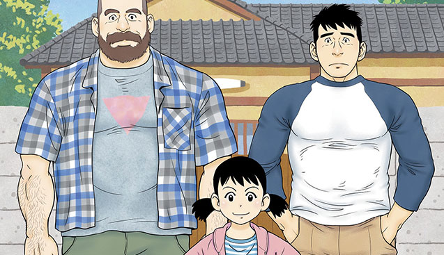 "NHK to Air Live Action Version of Gay-Themed Manga ""My Brother's Husband"""
