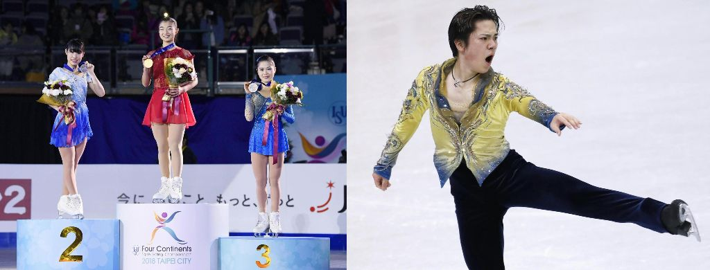 Japanese Women Sweep Podium at Four Continents Championships, Shoma Uno Places 2nd