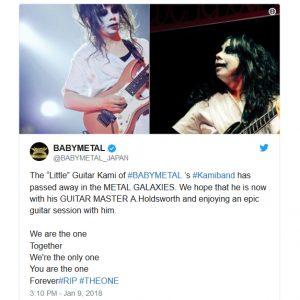 Babymetal guitarist Mikio Fujioka has passed away at age ...