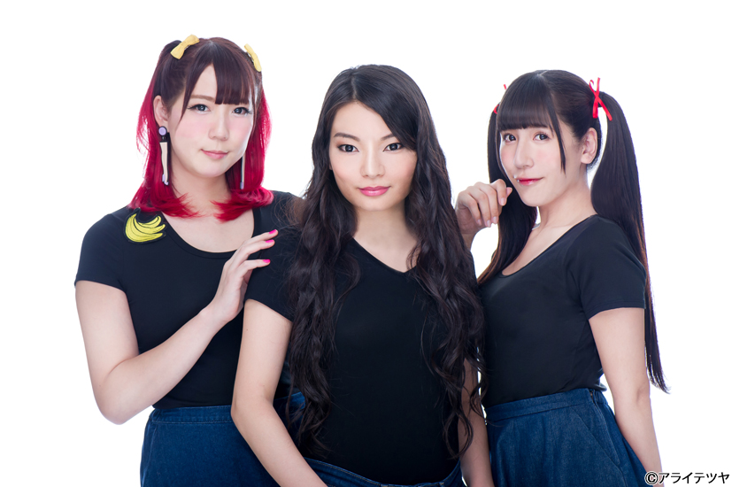 A new transgender idol group has started activities