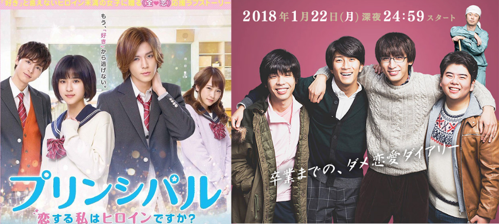 Johnnys WEST to release double A-side single for movie and drama theme songs