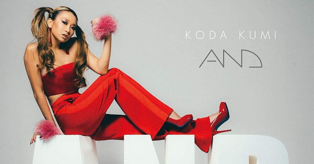 "Koda Kumi releases sassy covers for new album ""AND"""