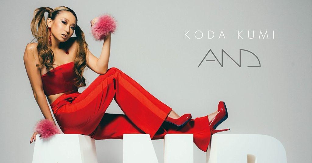 "Koda Kumi releases sassy covers for new album ""AND"""
