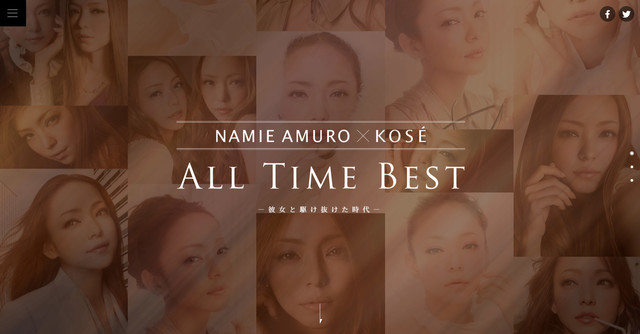 KOSE celebrates 21 years with Namie Amuro
