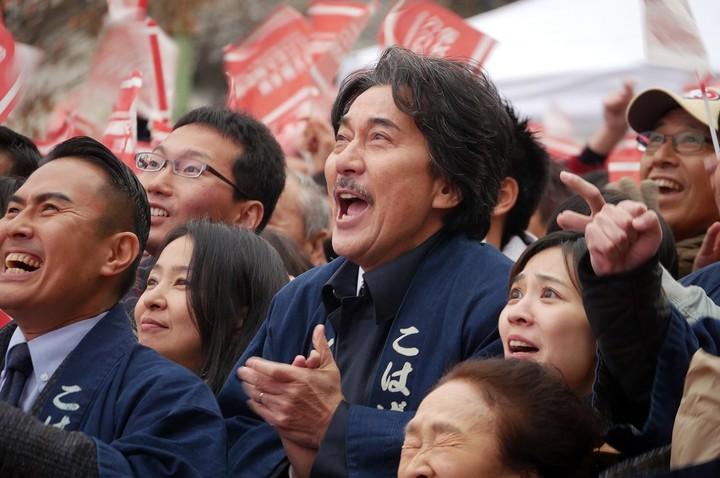 95th Drama Academy Award Winners: Rikuo, Yakusho Koji, Ayase Haruka and more!