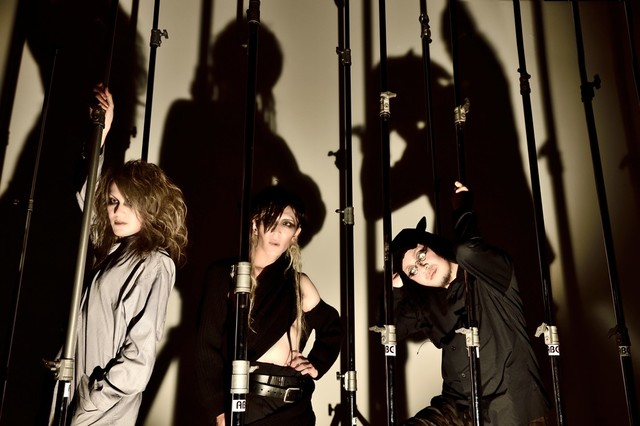 The wonders of Japanese music scene – cali≠gari performs with Bed-In