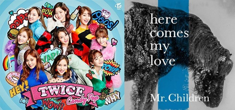 #1 Song Review: Week of 2/5 – 2/11 (TWICE v. Mr.Children)