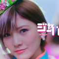 """Ja-Ba-Ja"" All Night Long with AKB48 in New Music Video"