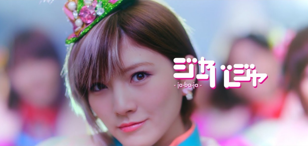 """""""Ja-Ba-Ja"""" All Night Long with AKB48 in New Music Video"""