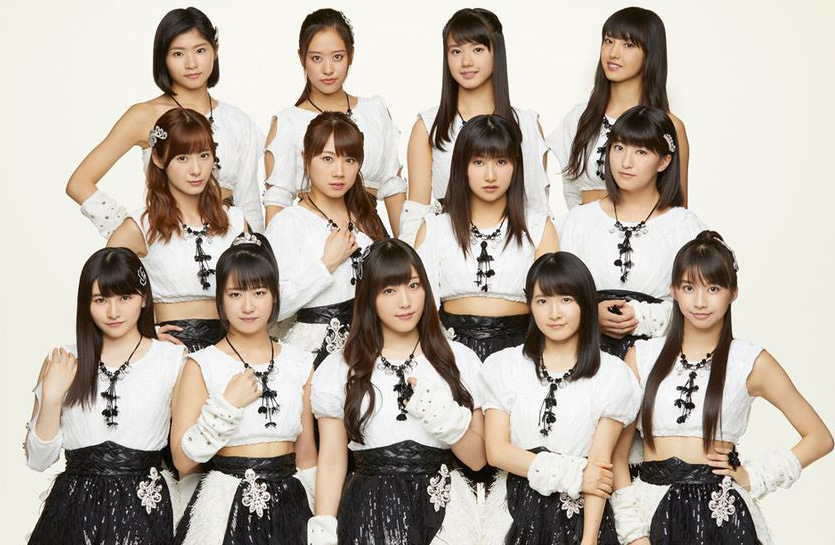 Morning Musume 18 Release Mv Teaser For Their New Song