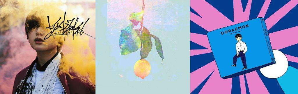 #1 Song Review: Week of 3/5 – 3/11 (Keyakizaka46 v. Yonezu Kenshi v. Hoshino Gen)