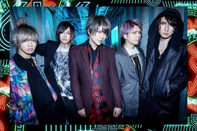 A9 to release a new album + a new MV out