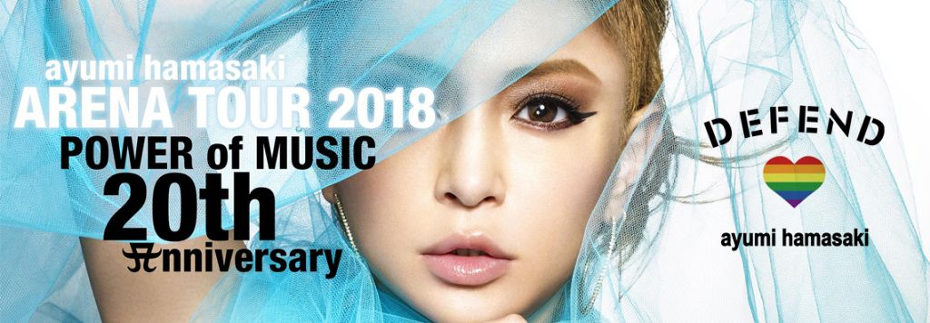 "Ayumi Hamasaki 1st Asian celebrity to collab with ""DEFEND PARIS"", honors LGBT rights"