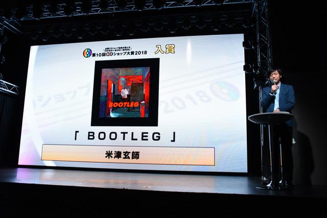 Yonezu Kenshi Wins The 10th CD Shop Awards 2018