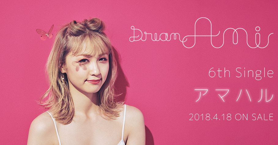 Watch Dream Ami's flowery MV for Amaharu