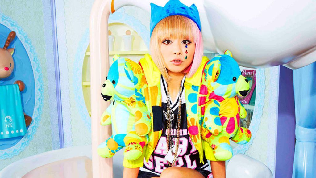 "misono allegedly suffering from a ""mysterious disease"""