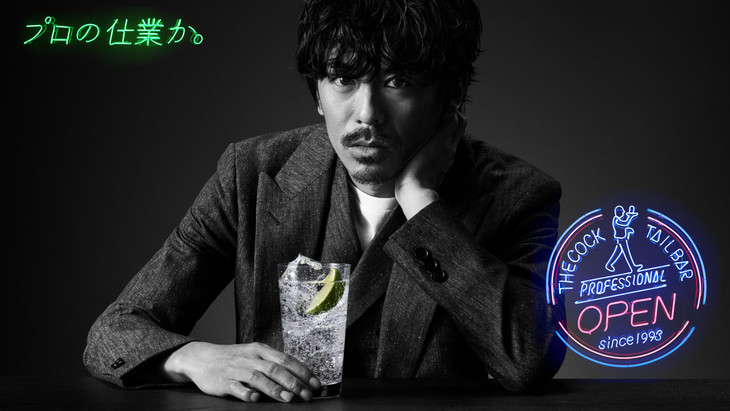 Watch V6 member Go Morita cry in new CM for Suntory