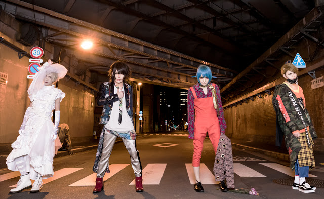 Visual kei band RAVE will leave PS Company