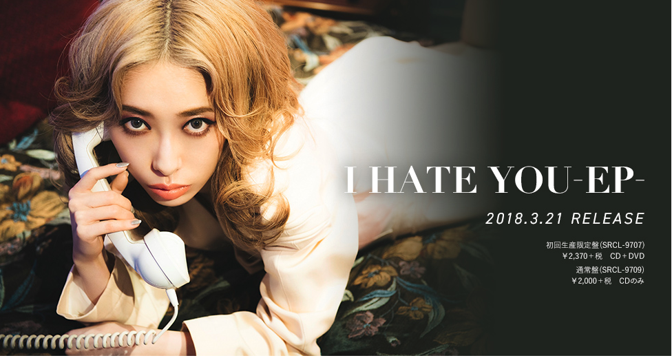 "Watch Miliyah Kato's 80s inspired MV for ""I HATE YOU"""