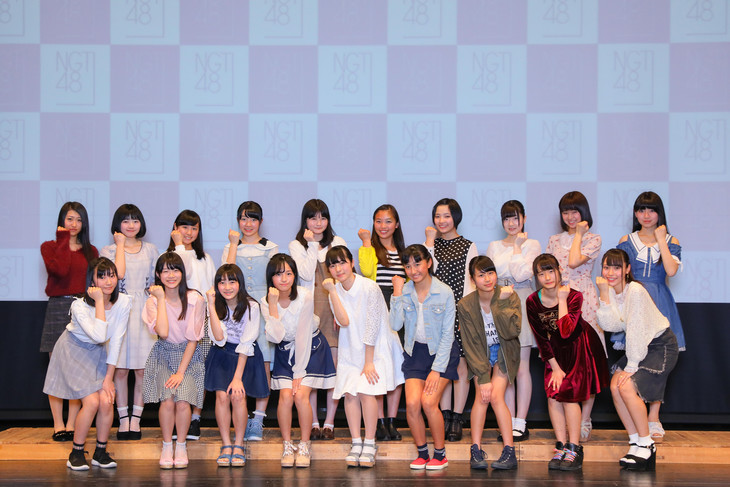 2nd generation girls chosen for NGT48