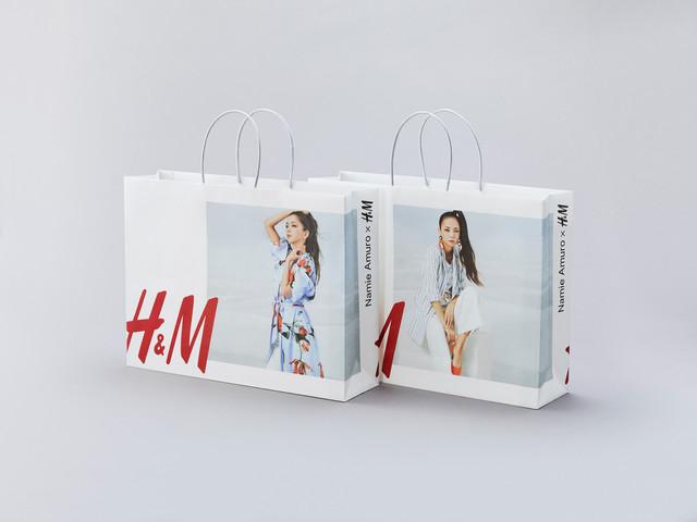 shoppingbag-fixw-640-hq