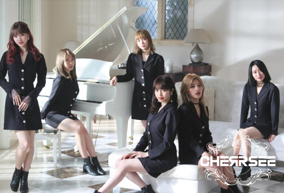 """CHERRSEE release MV for """"Piano"""""""