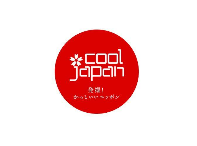 Cool Japan has a new CEO, Sony Music Entertainment's Naoki Kitagawa