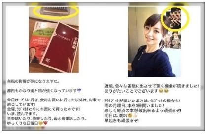Ninomiya kazunari married