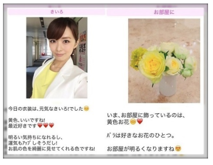 Married ninomiya kazunari Popular Japanese