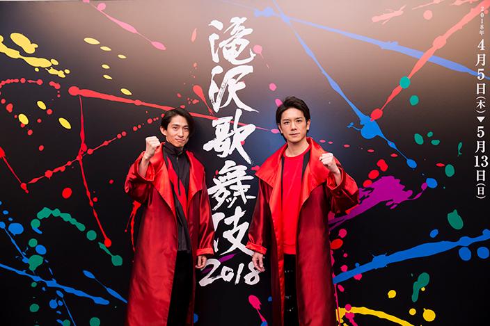 V6 member Ken Miyake & Hideaki Takizawa form new unit KEN☆Tackey