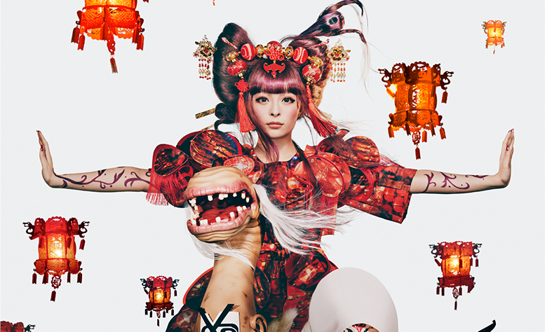 Kyary Pamyu Pamyu announces new DVD/Blu-ray for THE SPOOKY OBAKEYASHIKI ~PUMPKINS STRIKE BACK ~