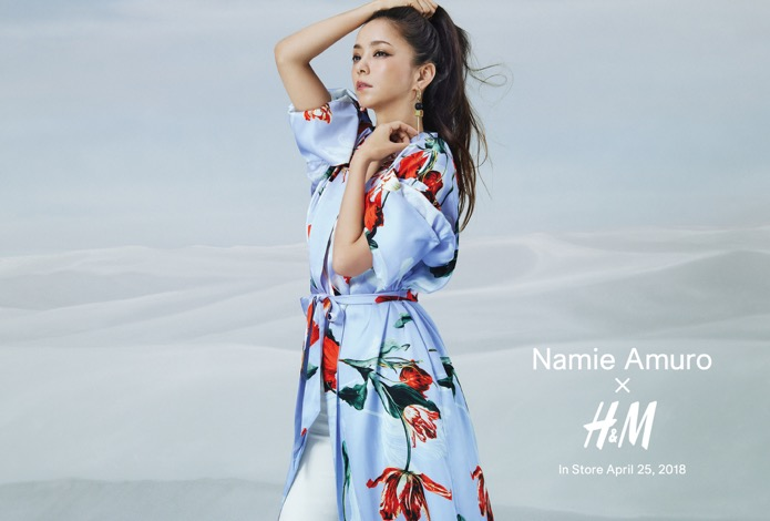 Namie Amuro to collaborate with h&m