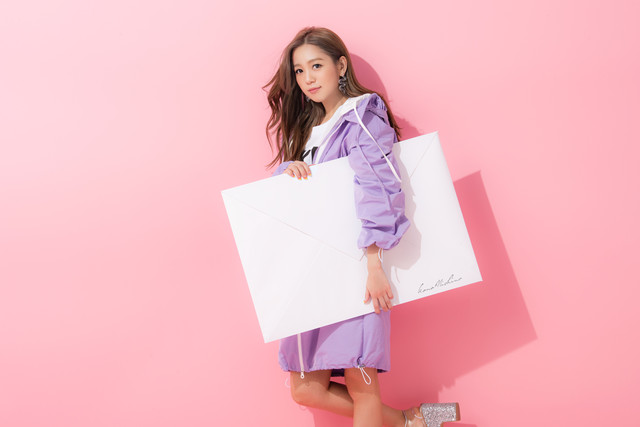 "Nishino Kana to Release New Single ""I Love You"""