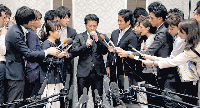 TOKIO Yamaguchi Tatsuya Holds Press Conference + Related News