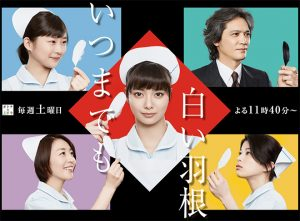 Upcoming Spring JDramas 2018 | ARAMA! JAPAN