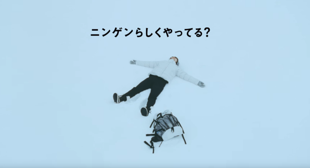 """Utada Hikaru stars in new CM for Suntory, debuts new song """"Play A Love Song"""""""