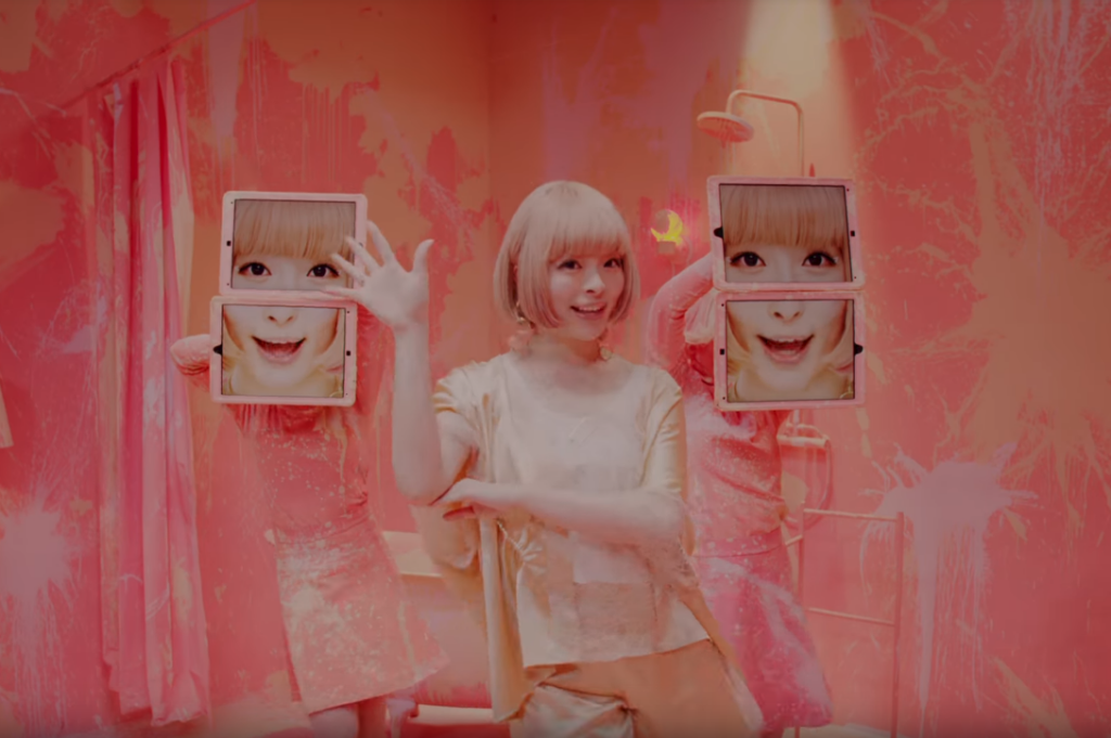 "Watch Kyary Pamyu Pamyu's very pink MV for ""Kimino Mikata"""