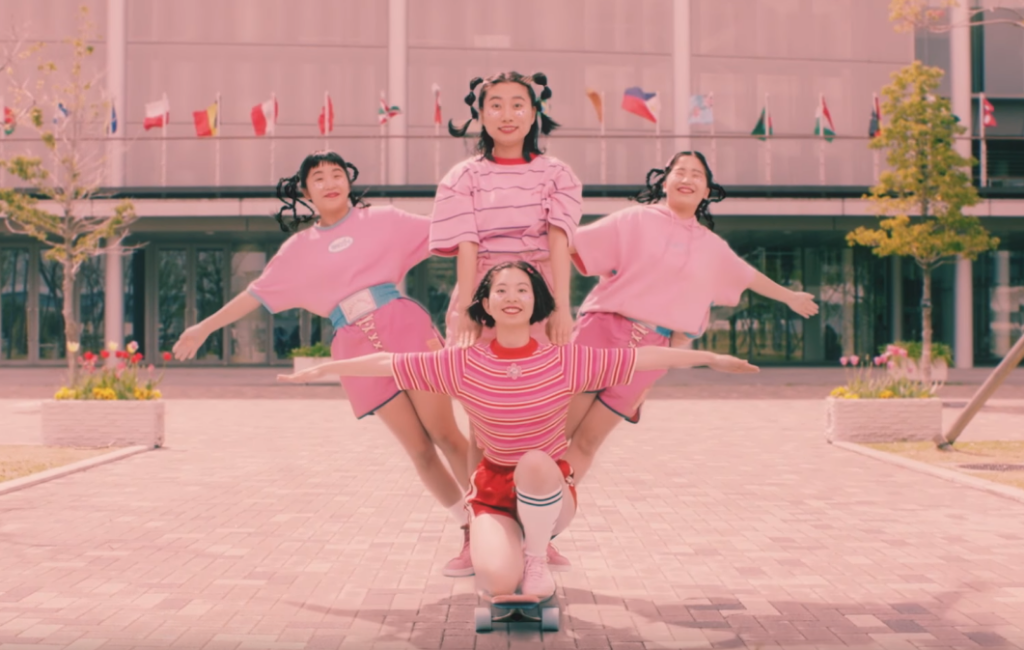 "CHAI learns how to fly in MV for ""Future"""