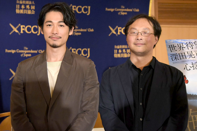 "Dean Fujioka attends press conference for new film ""The Man from the Sea"" (Umi wo Kakeru)"