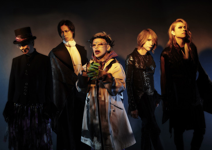 "DIR EN GREY announce new Japanese & European tour, release MV for ""Ningen So Kaburu"""