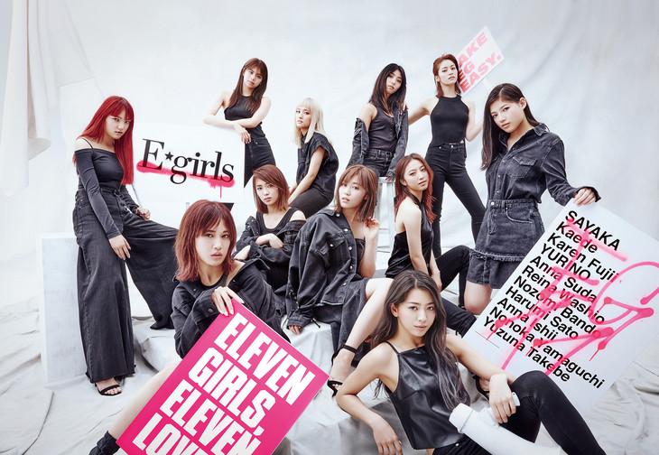 """E-girls release 5th studio album """"E.G. 11"""""""
