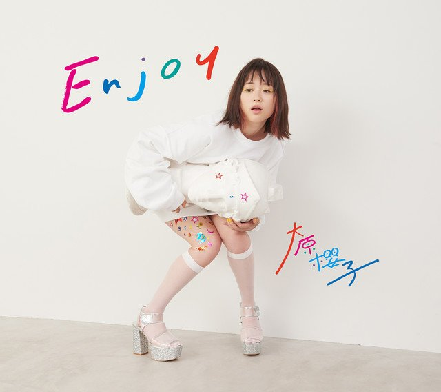 "Ohara Sakurako to release new album ""Enjoy"" after 2 years"