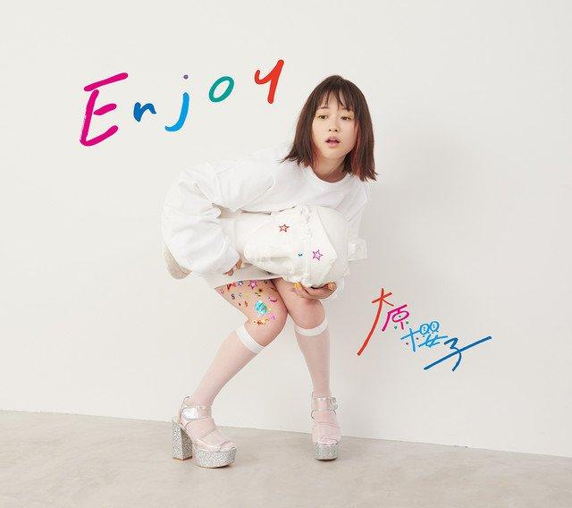 "Ohara Sakurako to release new album ""Enjoy"" after 2 years"